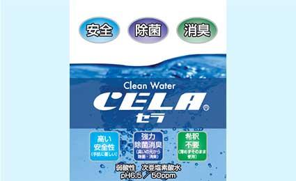 セラ 水 加湿 器
